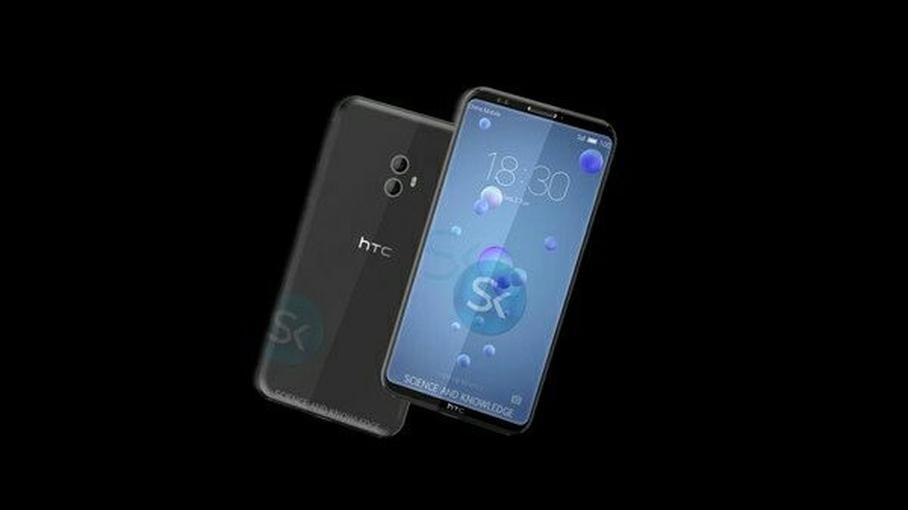 В Сети показался необычный концепт смартфона HTC U12 Другие устройства  - 5be96c9350301c88b5c9e2acbb70b659