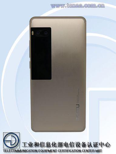 Meizu Pro 7 создан в партнерстве с дизайнерской студией Frog Meizu  - 69ea0f39bebe0b0d5a8630112486314c