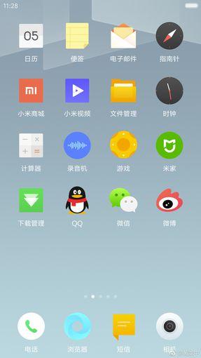 Новой шикарный дизайн MIUI 9 от Xiaomi. Анонс 16 августа Xiaomi  - 7c386b3feaf57188bdff2502b87ec8f1
