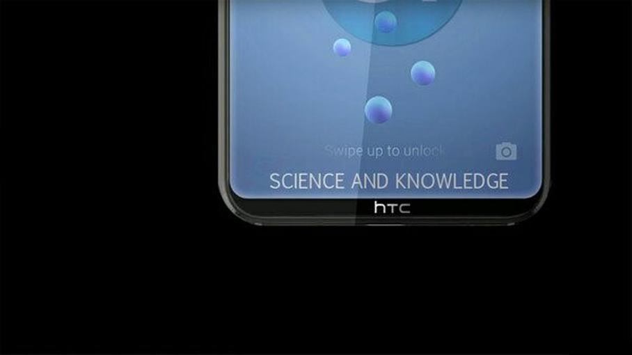 В Сети показался необычный концепт смартфона HTC U12 Другие устройства  - 9c3de1cfe63c1579761ad7c6306d7dbb