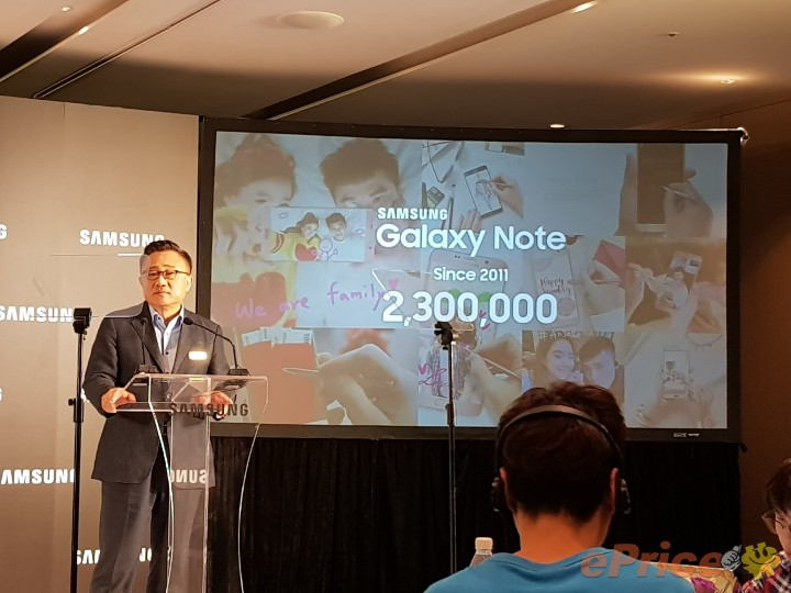 Samsung подтвердила сроки скорого анонса Galaxy Note 8 Samsung  - galaxy_note_8_date_02