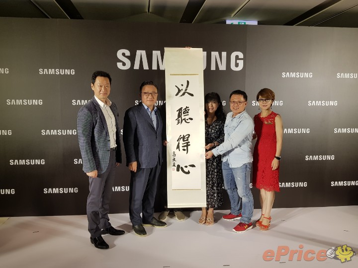 Samsung подтвердила сроки скорого анонса Galaxy Note 8 Samsung  - galaxy_note_8_date_03