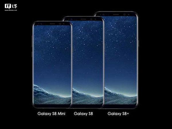 «Бесконечный» дисплей в Samsung Galaxy S8 mini ? Samsung  - galaxy_s8_mini_specs