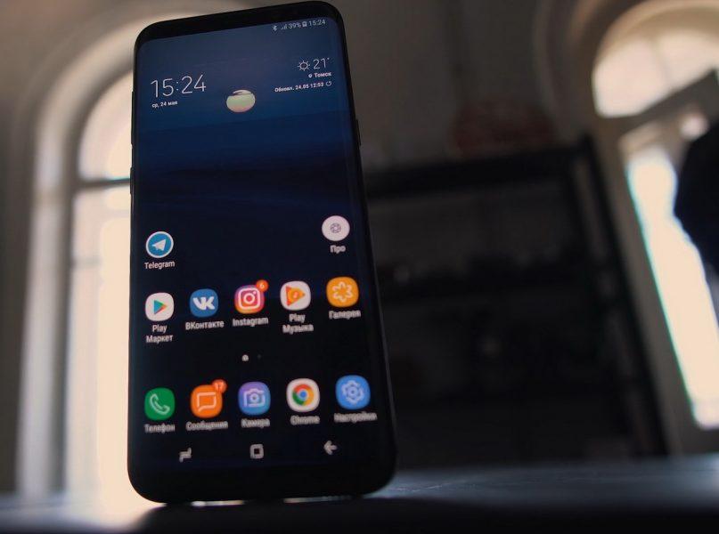Samsung успокаивает. Galaxy S8 продается намного лучше, чем Galaxy S7 Samsung  - galaxy_s8_obzor_11