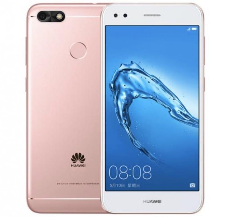 Huawei Enjoy 7 – бюджетный iPhone 7, который может захотеть каждый Другие устройства  - huawei-enjoy-7-buy