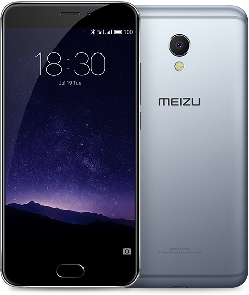 Щедрые подарки от Meizu при покупке Pro 6, MX6, M3 Note и M3s mini Meizu  - meizu-mx6-cveta-1