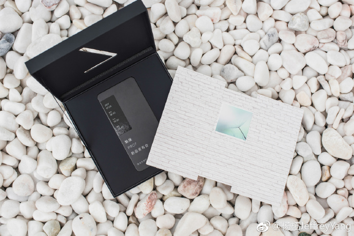 Интригующая официальная дата анонса долгожданного Meizu Pro 7 Meizu  - meizu_pro_7_invite_3