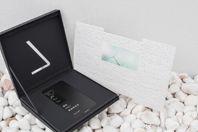 Интригующая официальная дата анонса долгожданного Meizu Pro 7 Meizu  - meizu_pro_7_invite_7