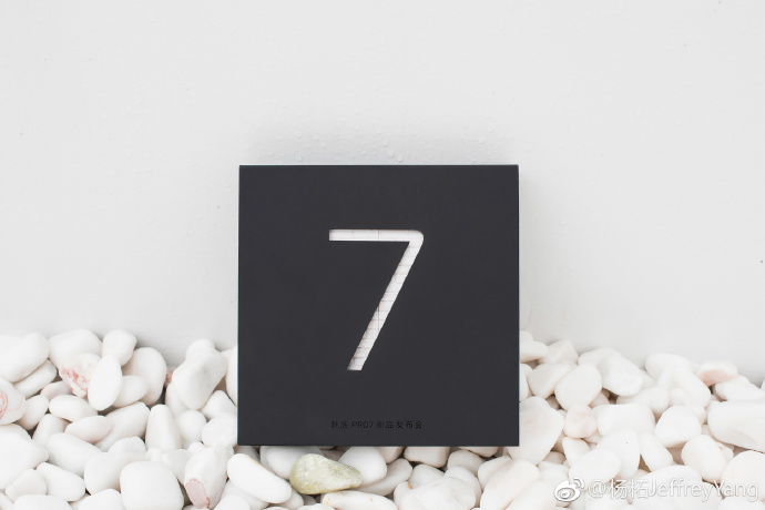 Интригующая официальная дата анонса долгожданного Meizu Pro 7 Meizu  - meizu_pro_7_invite_8