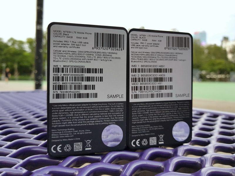 Живая распаковка потрясающего Meizu Pro 7 и Pro 7 Plus. Фото Meizu  - meizu_pro_7_plus_live_03