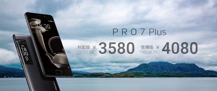 Анонс Meizu Pro 7 и Pro 7 Plus - заверните два. Meizu  - meizu_pro_7_press_02