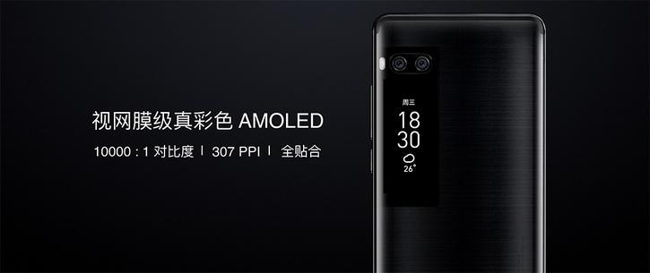 Анонс Meizu Pro 7 и Pro 7 Plus - заверните два. Meizu  - meizu_pro_7_press_05