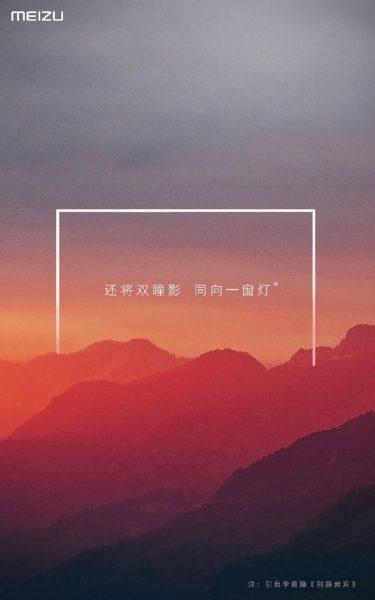 Новые официальные, потрясающе живописные тизеры Meizu Pro 7 Meizu  - meizu_pro_7_teaser_03