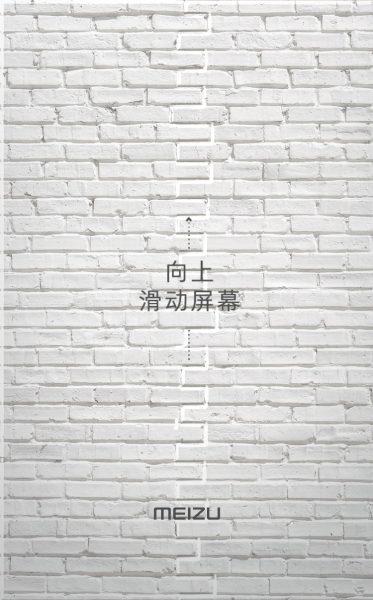 Интригующая официальная дата анонса долгожданного Meizu Pro 7 Meizu  - meizu_pro_7_wall