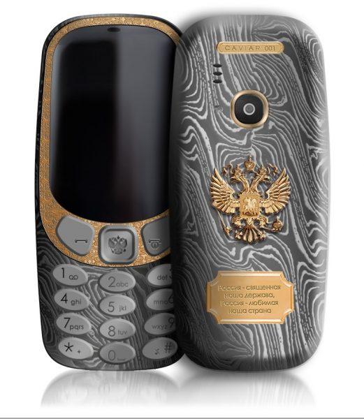 Элитные «путинофоны» Caviar Nokia 3310 за 149 000 рублей Другие устройства  - nokia_3310_caviar_01