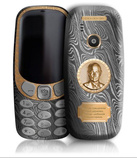 Элитные «путинофоны» Caviar Nokia 3310 за 149 000 рублей Другие устройства  - nokia_3310_caviar_03