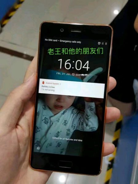 Живые фото Nokia 8 в необычном медном цвете Другие устройства  - nokia_8_copper_wild_03