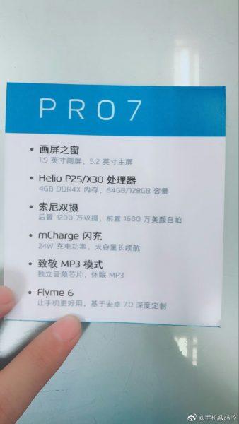 Неожиданное подтверждение характеристик Meizu Pro 7 Meizu  - pro_7_specs_02