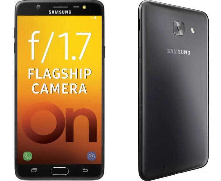 Анонс Samsung Galaxy On Max – убийца бюджетных гаджетов Samsung  - samsung-galaxy-on-max-1