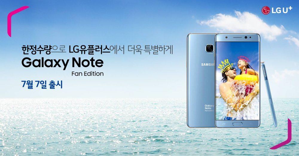 Samsung GalaxyNote Fan Edition
