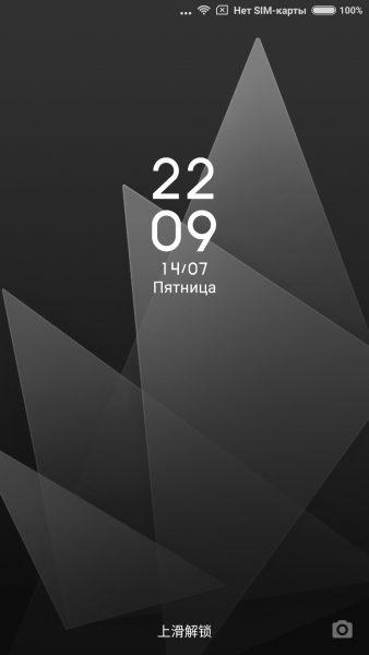 Обзор Xiaomi Mi6: мощный флагман за полцены Xiaomi - screens_mi6_07