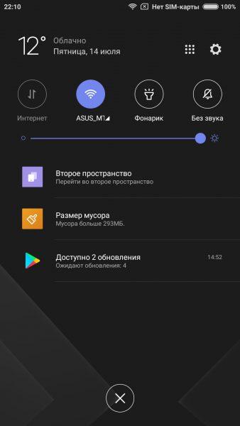 Обзор Xiaomi Mi6: мощный флагман за полцены Xiaomi  - screens_mi6_10