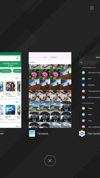Обзор Xiaomi Mi6: мощный флагман за полцены Xiaomi  - screens_mi6_12