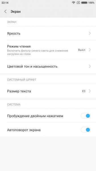 Обзор Xiaomi Mi6: мощный флагман за полцены Xiaomi - screens_mi6_16
