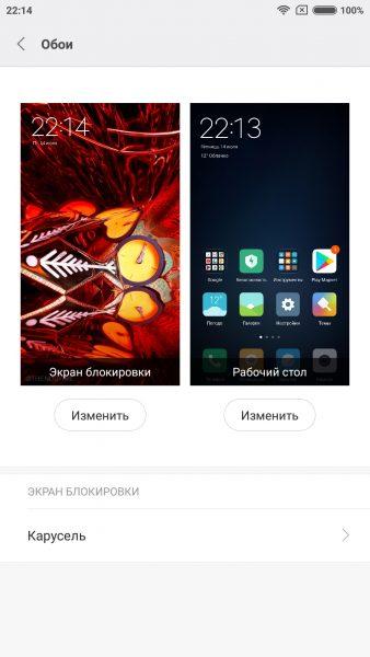 Обзор Xiaomi Mi6: мощный флагман за полцены Xiaomi - screens_mi6_18