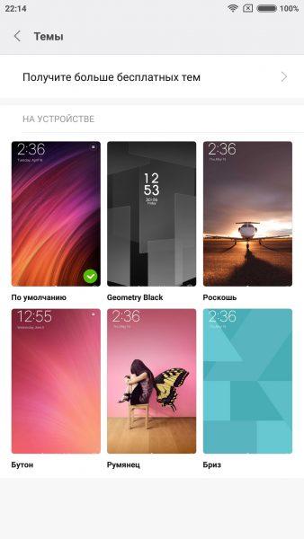 Обзор Xiaomi Mi6: мощный флагман за полцены Xiaomi - screens_mi6_19