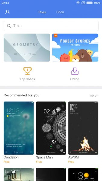 Обзор Xiaomi Mi6: мощный флагман за полцены Xiaomi - screens_mi6_20