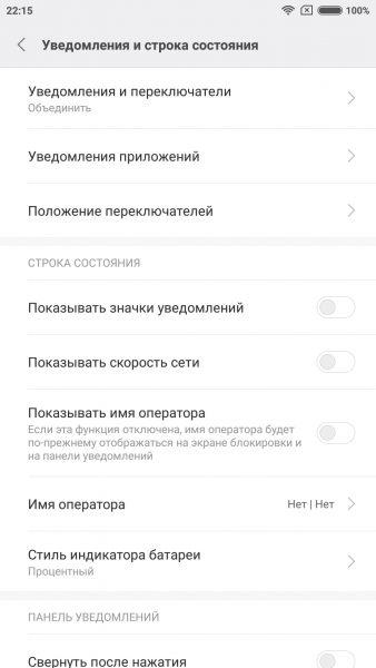 Обзор Xiaomi Mi6: мощный флагман за полцены Xiaomi - screens_mi6_21