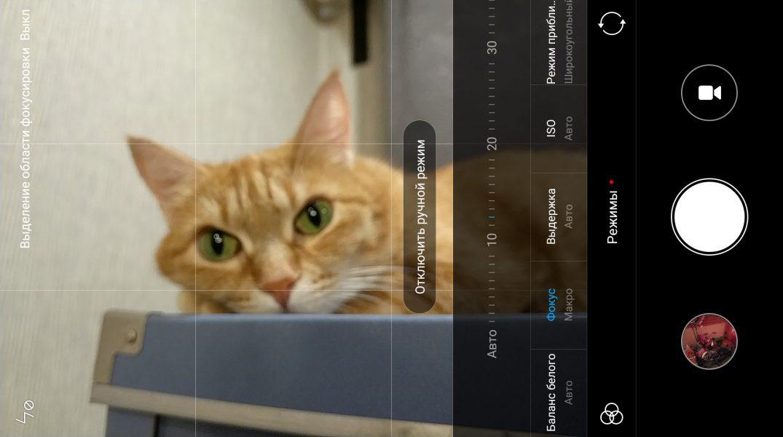 Обзор Xiaomi Mi6: мощный флагман за полцены Xiaomi  - screens_mi6_35