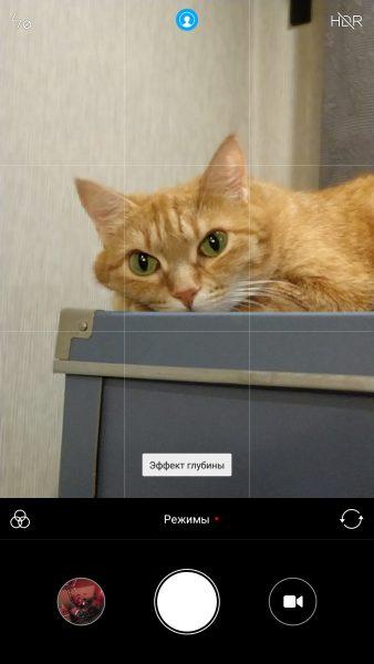 Обзор Xiaomi Mi6: мощный флагман за полцены Xiaomi - screens_mi6_36