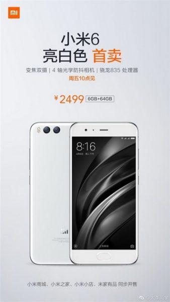 Белый Xiaomi Mi6 в продаже уже завтра Xiaomi  - xiaomi_mi6_white_02