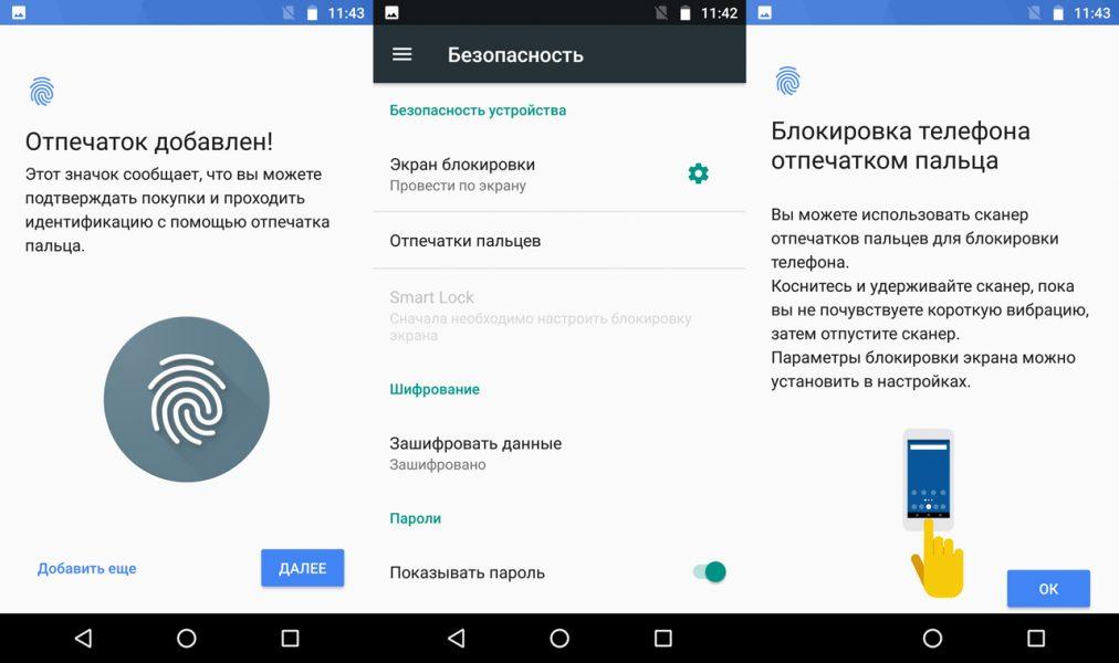 Обзор Lenovo Moto Z2 Play: модульный смартфон среднего класса Other - 0-2-1