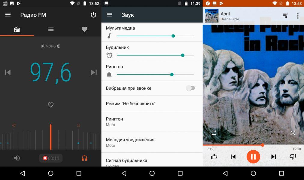 Обзор Lenovo Moto Z2 Play: модульный смартфон среднего класса Other - 0-3