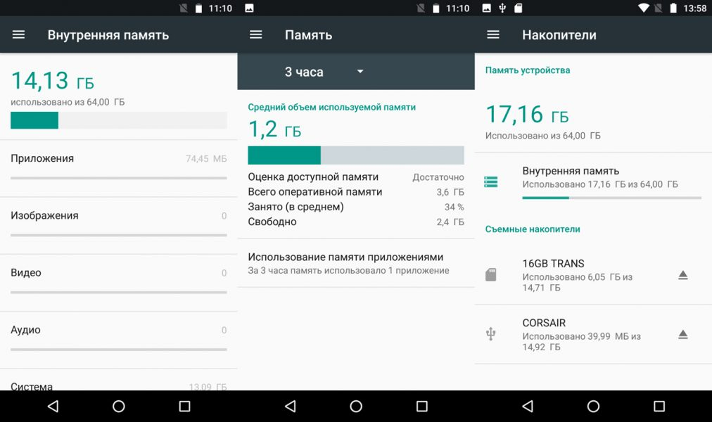 Обзор Lenovo Moto Z2 Play: модульный смартфон среднего класса Другие устройства  - 1-3-1