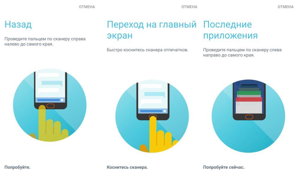 Обзор Lenovo Moto Z2 Play: модульный смартфон среднего класса Other - 1-4-1