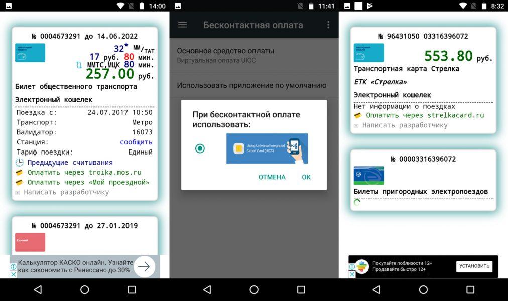 Обзор Lenovo Moto Z2 Play: модульный смартфон среднего класса Other - 2-3-1