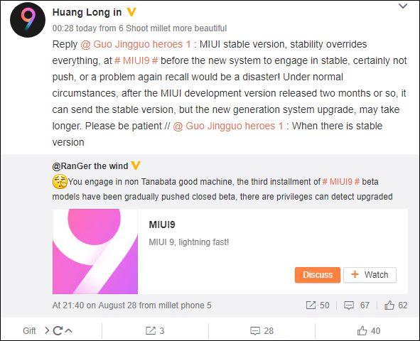 Финальная версия прошивки MIUI 9 появится уже в конце октября Другие устройства  - 2-56