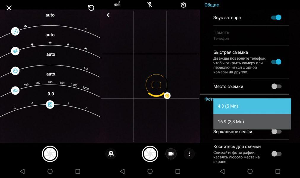 Обзор Lenovo Moto Z2 Play: модульный смартфон среднего класса Other - 4-2