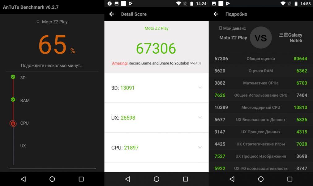 Обзор Lenovo Moto Z2 Play: модульный смартфон среднего класса Другие устройства  - 6-3
