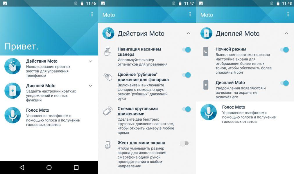 Обзор Lenovo Moto Z2 Play: модульный смартфон среднего класса Другие устройства  - 7-5