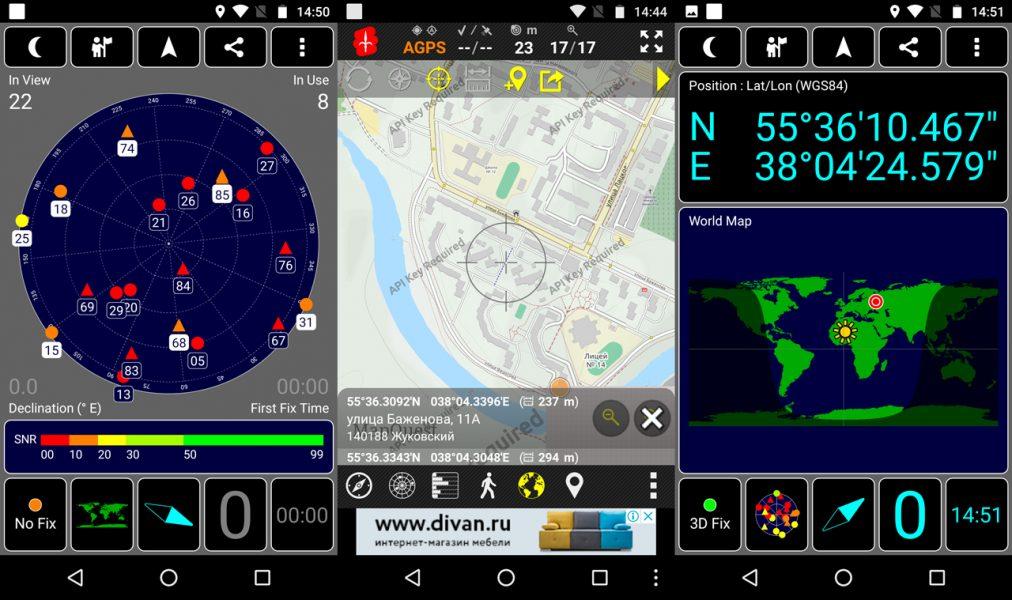 Обзор Lenovo Moto Z2 Play: модульный смартфон среднего класса Other - 8-4