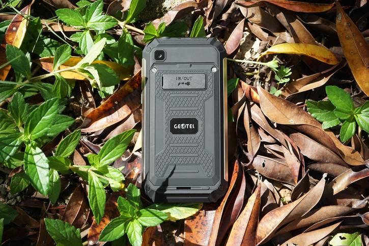 Анонс Geotel G1: 297-граммовый гаджет с батареей на 7500 мАч Другие устройства - geotel_g1_2_resize