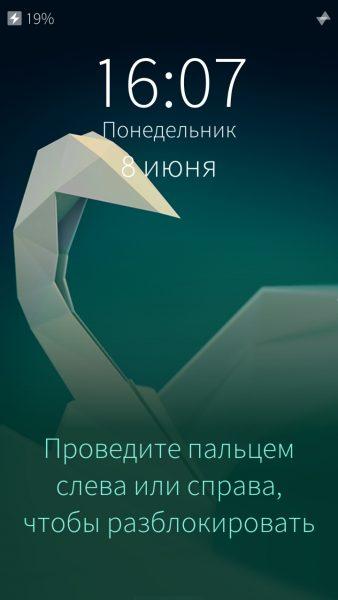 Обзор Inoi R7: необычный смартфон с российским происхождением на системе Sailfish OS Другие устройства  - inoi_r7_screens_02
