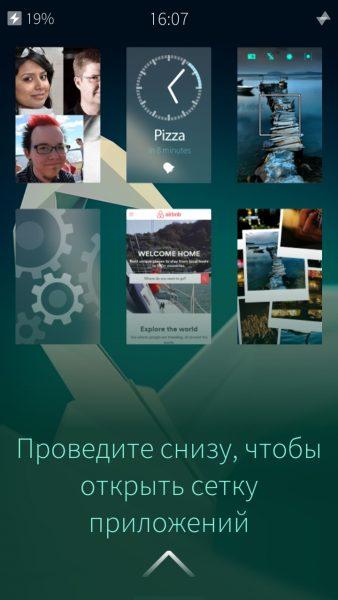 Обзор Inoi R7: необычный смартфон с российским происхождением на системе Sailfish OS Другие устройства  - inoi_r7_screens_04