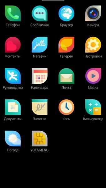 Обзор Inoi R7: необычный смартфон с российским происхождением на системе Sailfish OS Другие устройства  - inoi_r7_screens_08
