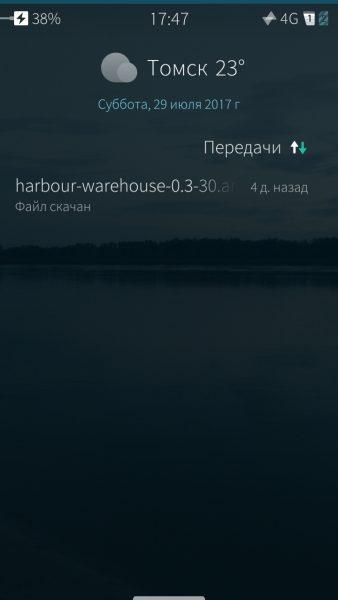 Обзор Inoi R7: необычный смартфон с российским происхождением на системе Sailfish OS Другие устройства  - inoi_r7_screens_09